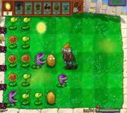 Plants vs Zombies Game of the Year Edition 1.2.0.1065 demo
